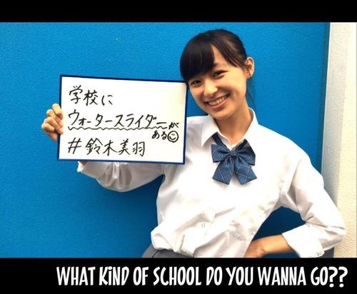 ドラマ「先に生まれただけの僕」に出演の鈴木美羽さんがべビメタT