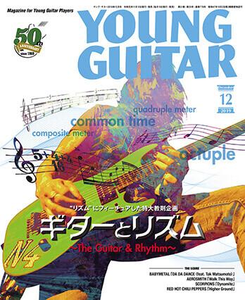 YG201912-H1