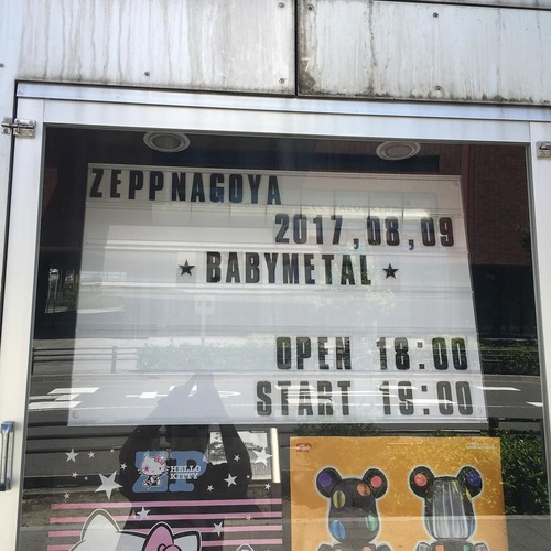 BABYMETAL 5大キツネ祭り in JAPAN -白キツネ祭り- Zepp Nagoyaの様子