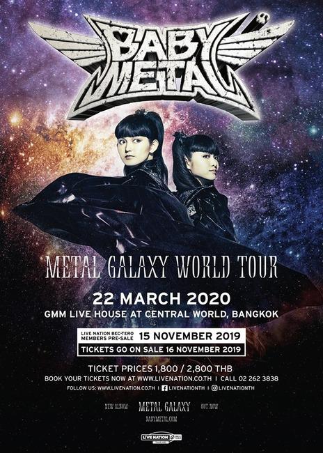 METAL-GALAXY-WORLD-TOUR-IN-ASIA