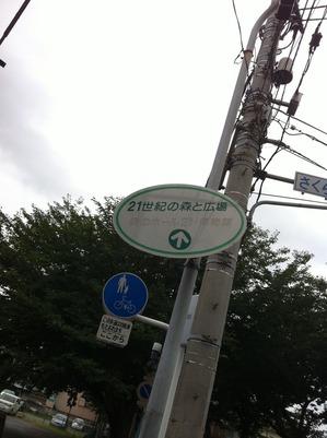 20110626動画 001