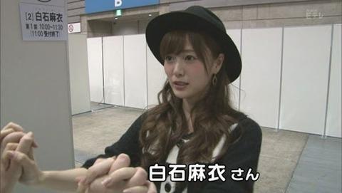 shiraishi2