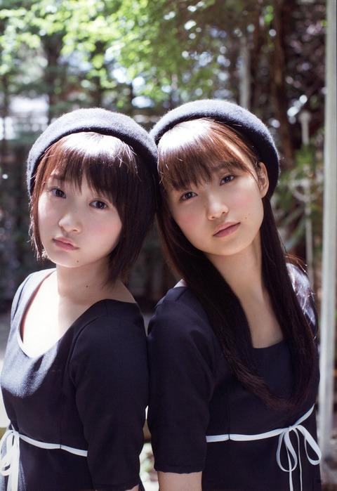 sayashi4
