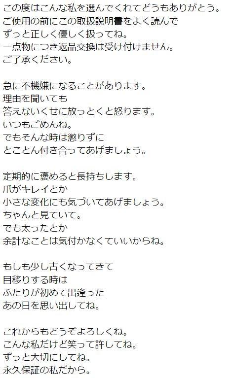 torisetsu