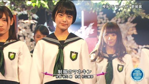 keyaki5
