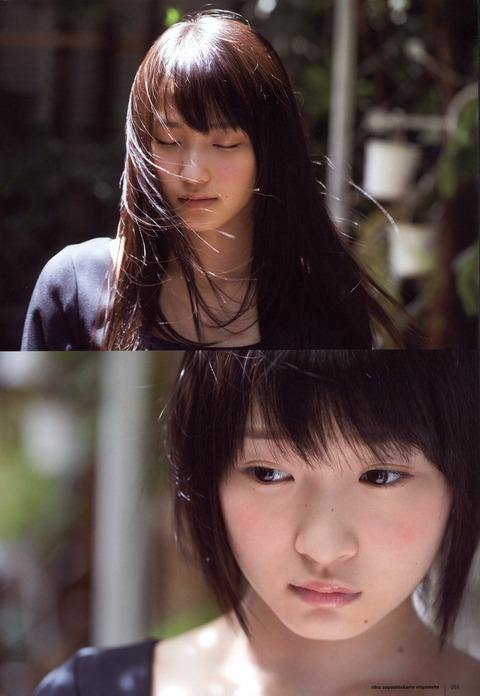 sayashi2