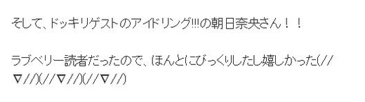 karinmiyamoto