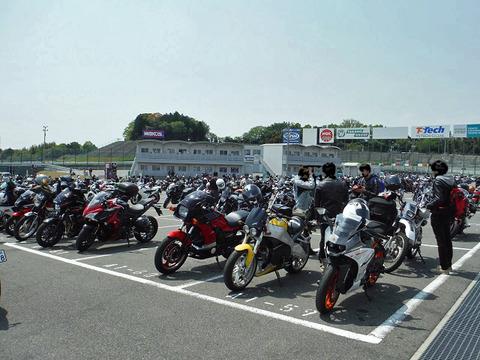 アメーバ バイクバイクバイク 1