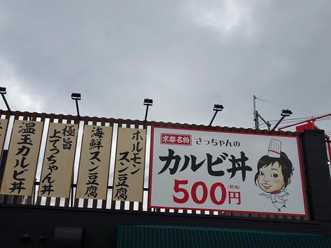 山田池公園 6