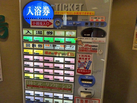 ameba 飯高駅 4