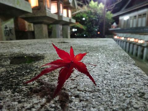 ameba 信貴山 1