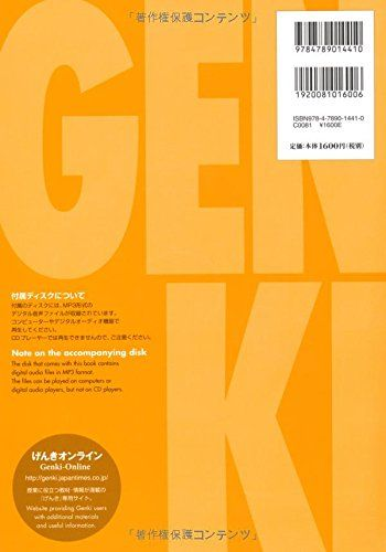 GENKI: An Integrated Course in Elementary Japanese ...