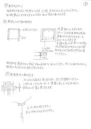 EPSON006
