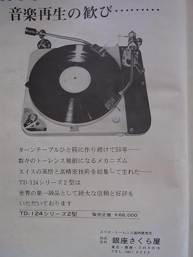RIMG0275