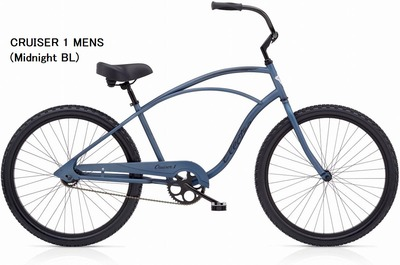 CRUISER 1 MENS (Midnight BL)
