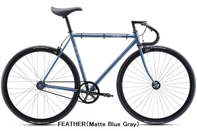 FEATHER(Matte Blue Gray)