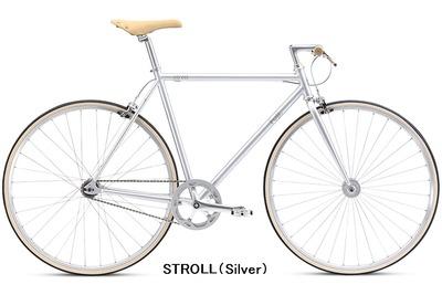 STROLL(Silver)