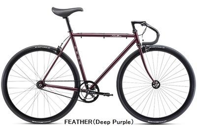 FEATHER(Deep Purple)