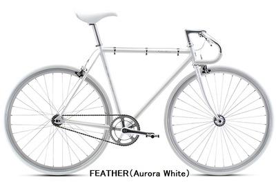 FEATHER(Aurora White)