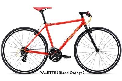 PALETTE(Blood Orange)