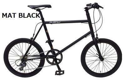 C_108_MAT_BLACK_w640-1