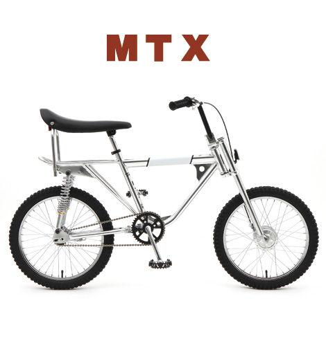 自転車の 博多 自転車 修理 : 当時はKIDS用だったのを大人用20 ...