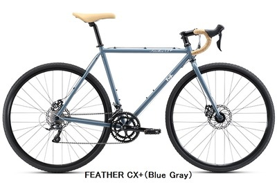 FEATHER CX+(Blue Gray)