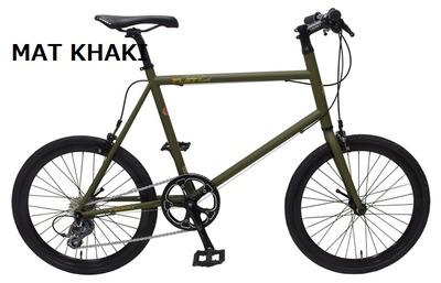 C_108MAT_KHAKI_w640-1