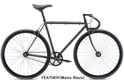 FEATHER(Matte Black)