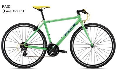 RAIZ(Lime Green)