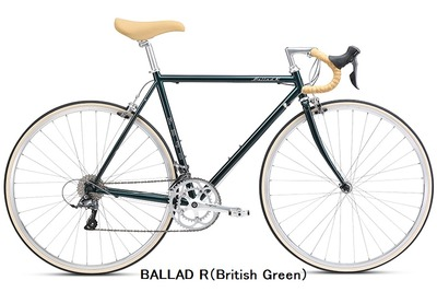 BALLAD R(British Green)