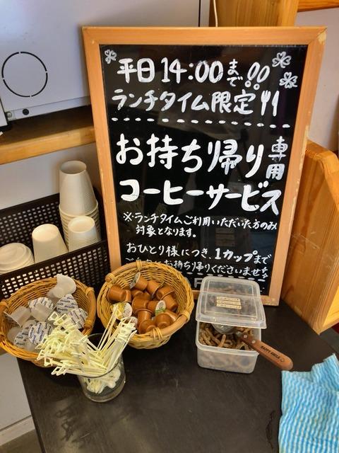 東新宿ランチ-11