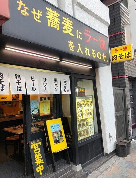 東新宿ランチ-13