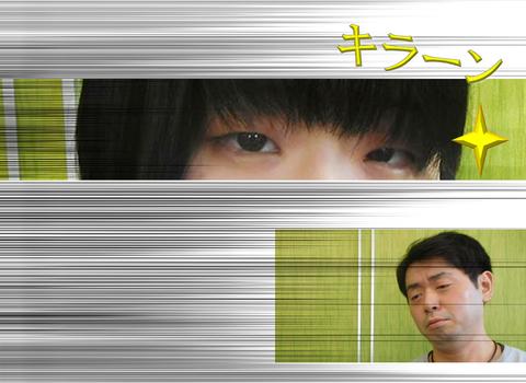 kapuseru-02