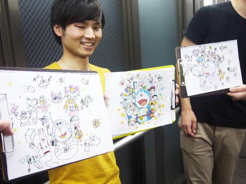 Drawing-13