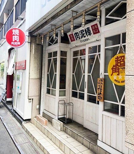 東新宿ランチ-2