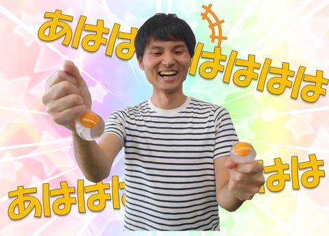 egg-03