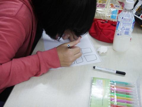 Drawing-07