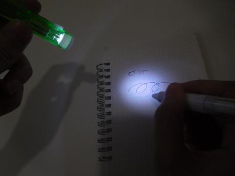 ライトペン-5