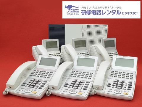 研修電話-01