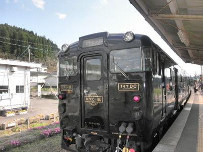 20160326_166