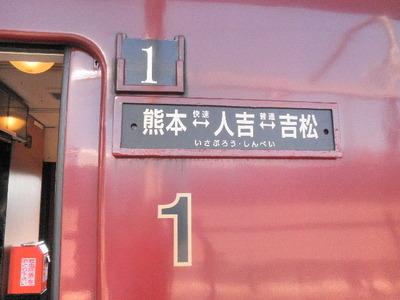 20160326_129