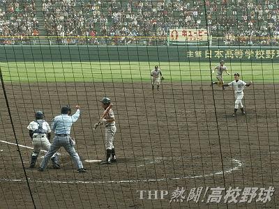 決勝進出を決め、常葉菊川・戸狩(右)はガッツポーズ(2007.4.2)