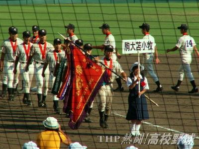 再び手にした優勝旗を持って場内一周(2005.8.20)