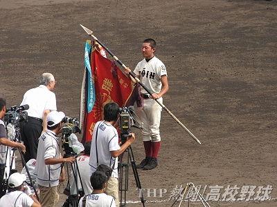 深紅の優勝旗を授与される大阪桐蔭・中村主将(2014.8.25)