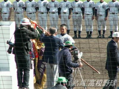 紫紺の優勝旗を授与される常葉菊川・相馬主将(2007.4.3)