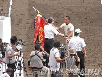 深紅の優勝旗が日大三・畔上主将の手に授与される(2011.8.20)
