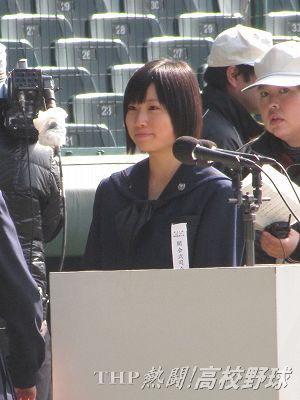高校時代、センバツで司会を務めた緒方桃子アナ