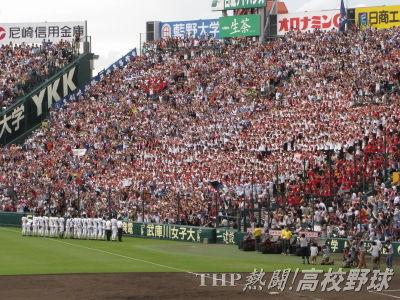 県勢59年ぶりの決勝進出に沸く三重アルプス(2014.8.24)