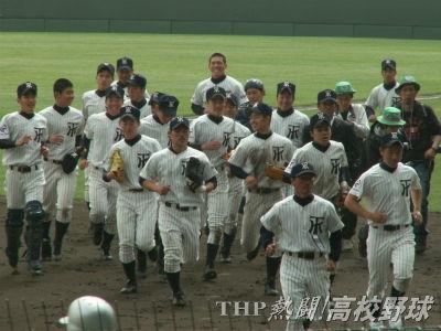 決勝進出を決めた常葉菊川ナイン(2007.4.2)